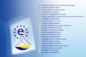 Imagen2. Elección idioma