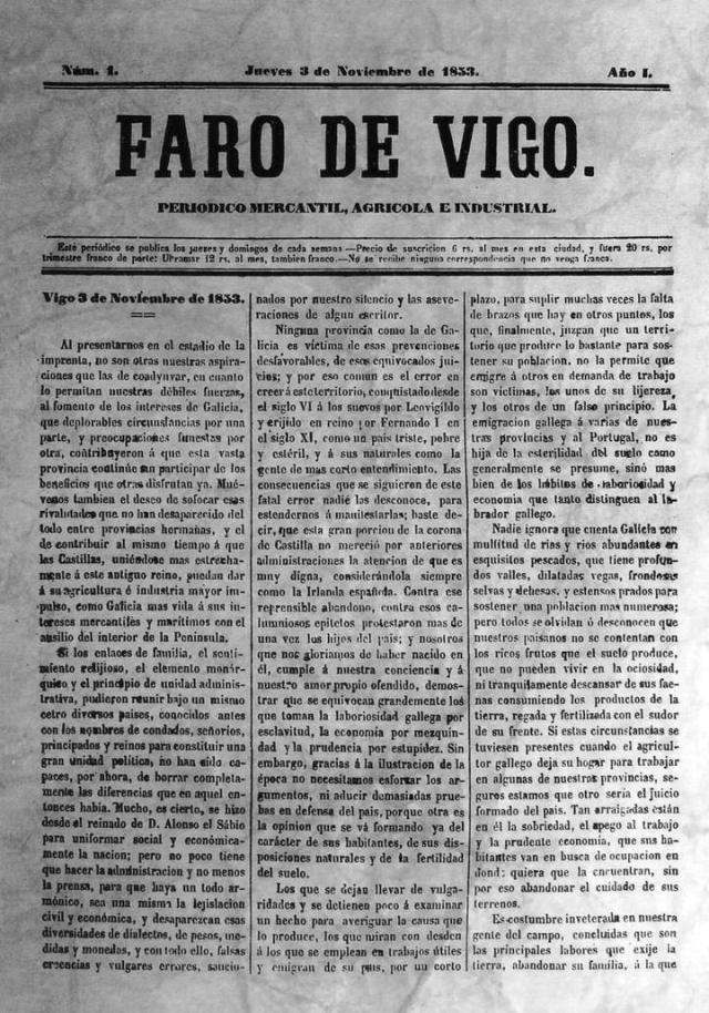 Primer ejemplar del faro de Vigo. 1853.